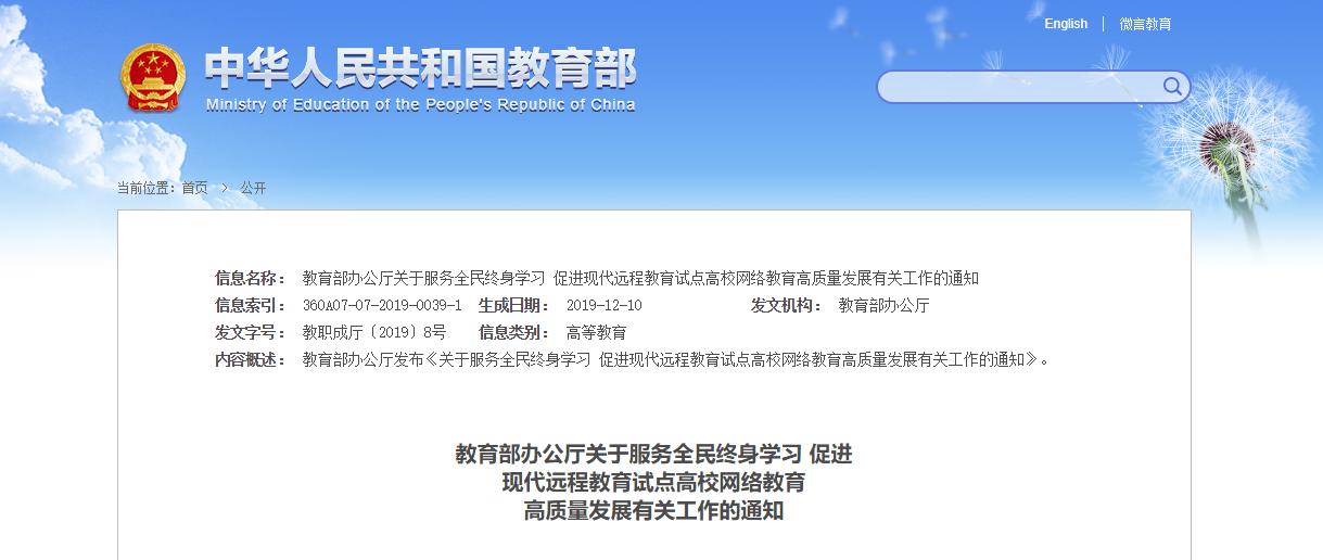 QQ浏览器截图20191219100234.png