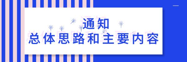 默认标题_超链接配图_2019-12-19-0.png